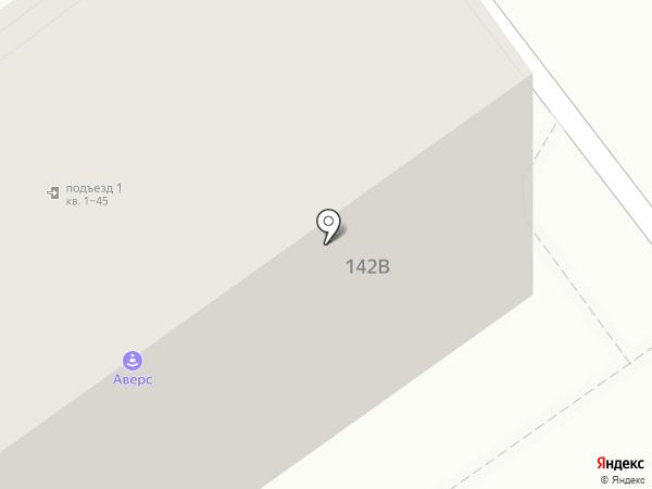 АВЕРС на карте Волжского