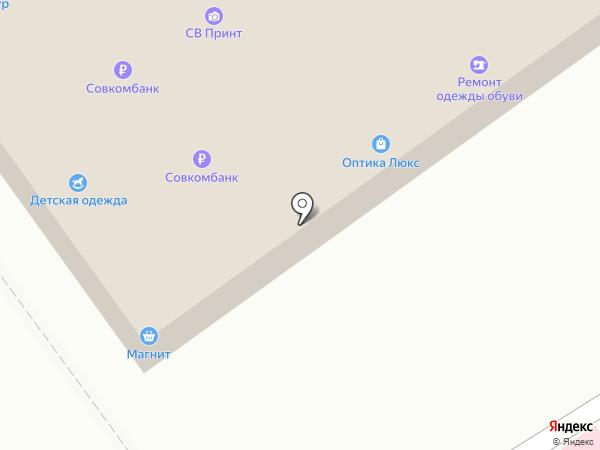 Эль и Хмель на карте Волжского