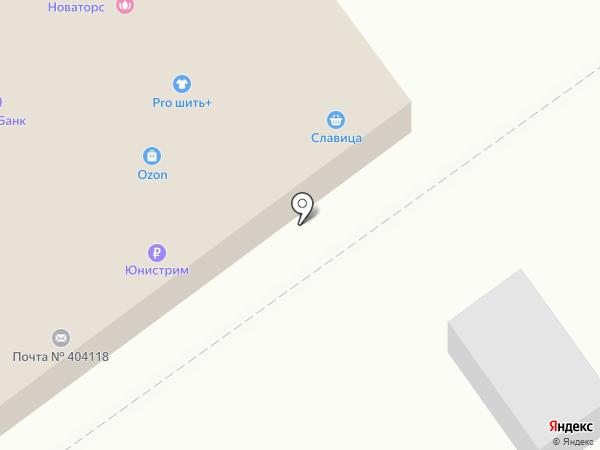 Почтовое отделение №18 на карте Волжского