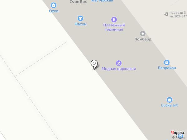 Модная Цирюльня на карте Волжского