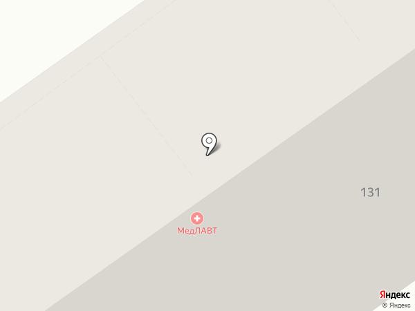 Аштанга на карте Волжского