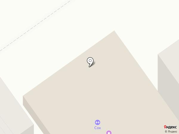Dublin Pub на карте Волжского