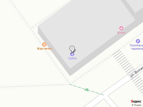 Домашняя кухня на карте Волжского