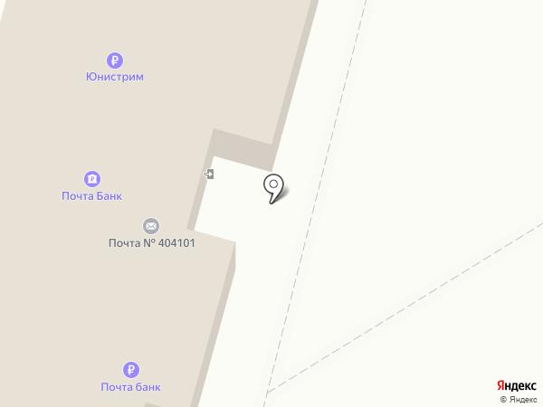 Банкомат, Почта Банк, ПАО на карте Волжского