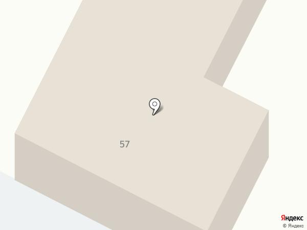 Айко на карте Волжского