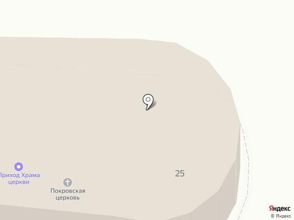 Приход Храма Покровской церкви на карте Средней Ахтубы