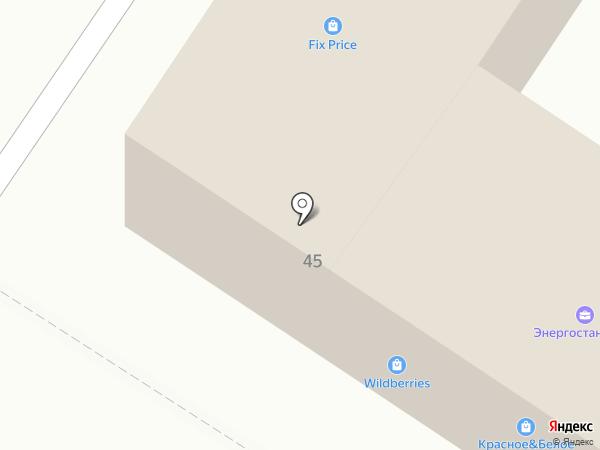 Магазин тканей на карте Средней Ахтубы