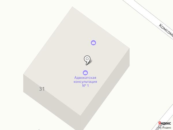 Адвокатская консультация №1 Среднеахтубинского района на карте Средней Ахтубы