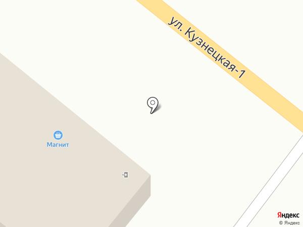 Comepay на карте Средней Ахтубы