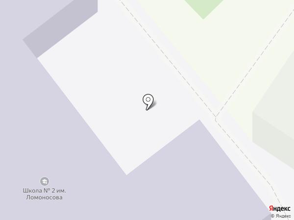 Среднеахтубинская средняя общеобразовательная школа №2 им. М.Ломоносова на карте Средней Ахтубы