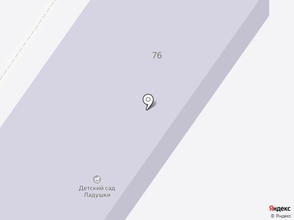 Начальная школа-детский сад на карте Средней Ахтубы