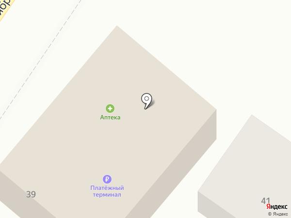Магазин одежды и канцтоваров на карте Средней Ахтубы