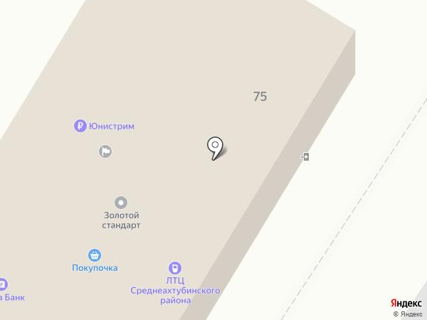 Ростелеком на карте Средней Ахтубы