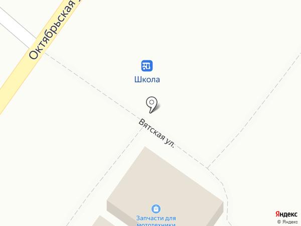 Сервисный центр на карте Средней Ахтубы