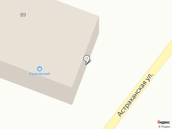 Ласточка на карте Средней Ахтубы