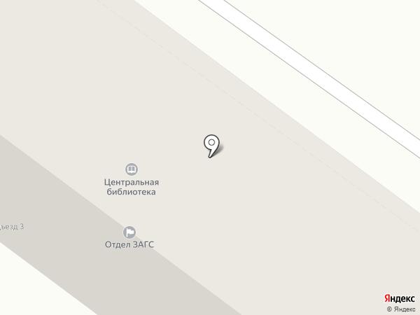 Многофункциональный центр по предоставлению государственных и муниципальных услуг на карте Средней Ахтубы