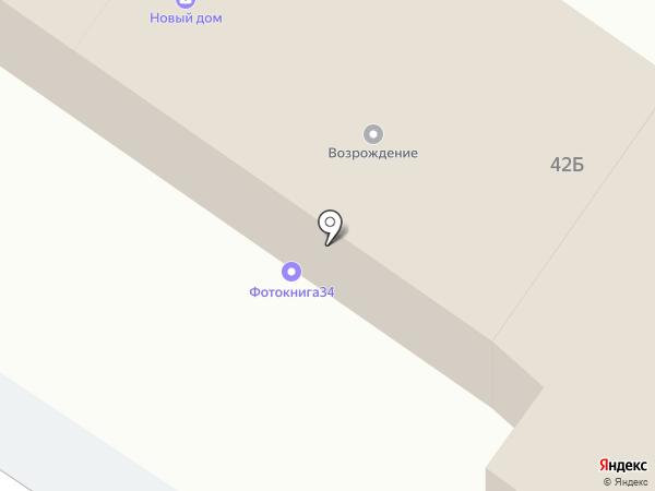 Новый дом на карте Средней Ахтубы