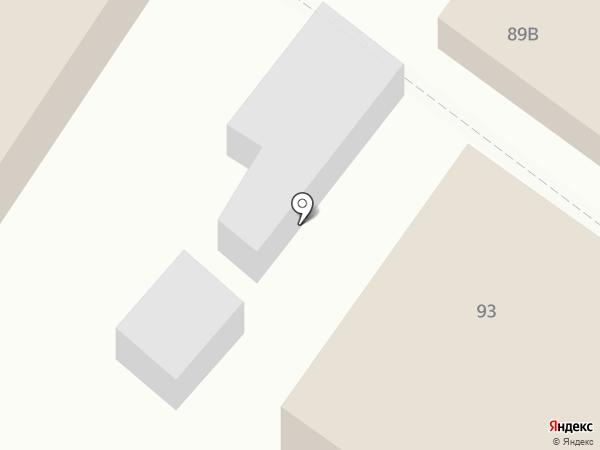 Мастерская по ремонту обуви на карте Средней Ахтубы