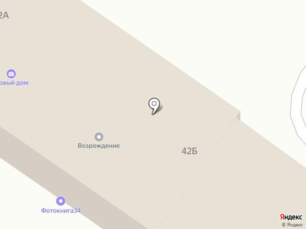 Мастерская по ремонту одежды на карте Средней Ахтубы