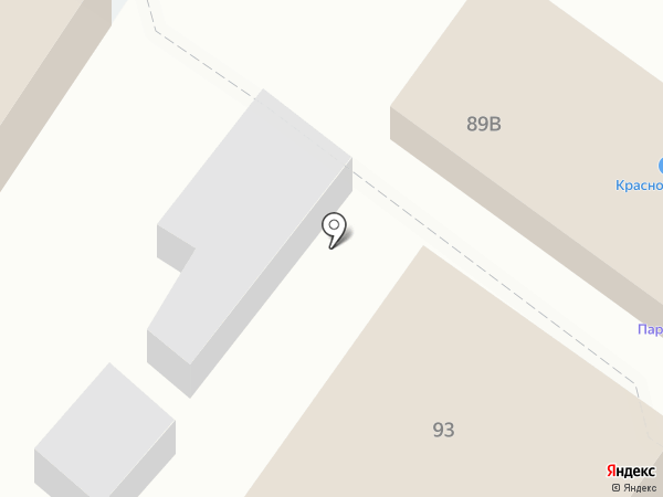 Мастерская по ремонту обуви на Октябрьской на карте Средней Ахтубы