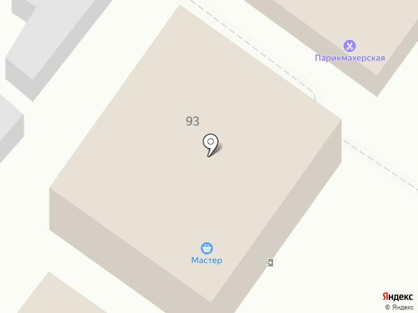 Магазин мясной продукции на карте Средней Ахтубы