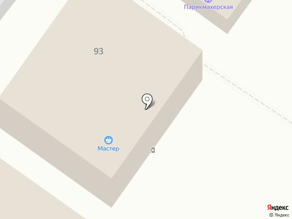 Магазин хозяйственных товаров на карте Средней Ахтубы