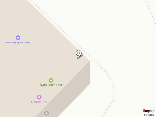 Домашняя аптека на карте Пензы