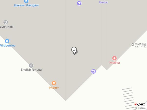 Фрейя на карте Пензы