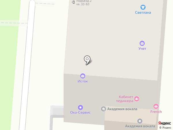 Альбатрос на карте Пензы