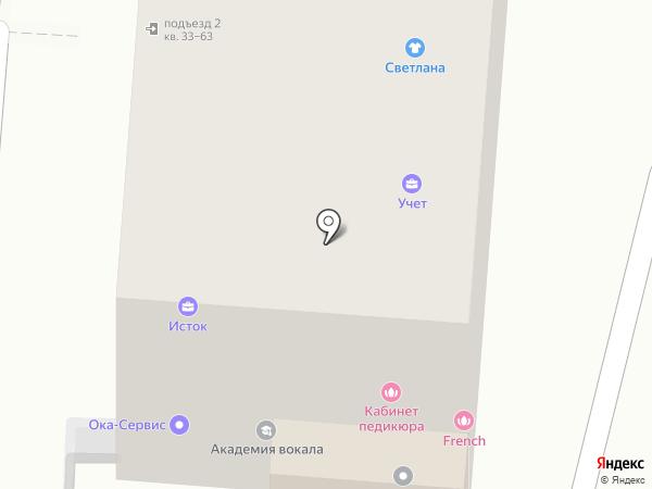 Детская мода на карте Пензы