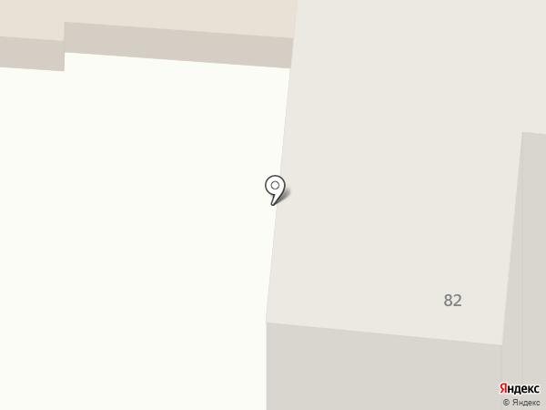 Психологический кабинет Марины Романовской на карте Пензы
