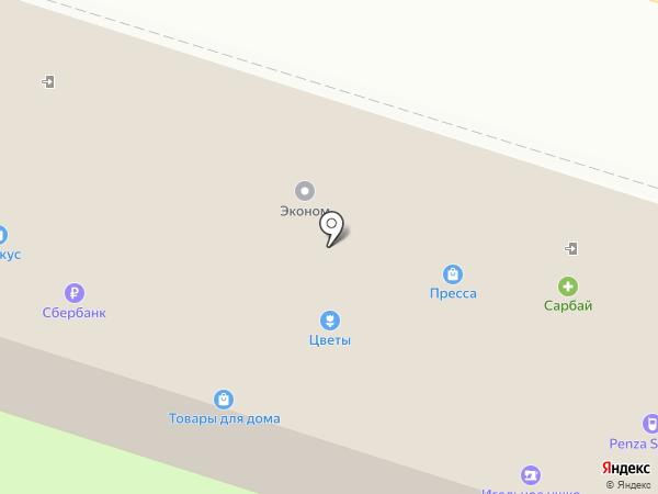 От и До на карте Пензы