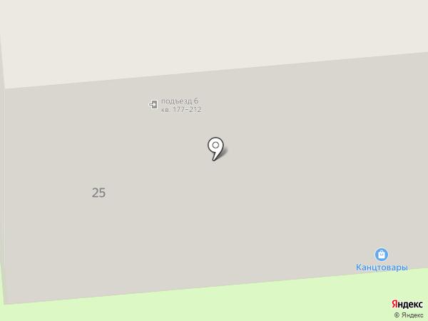 Магазин канцтоваров на карте Пензы
