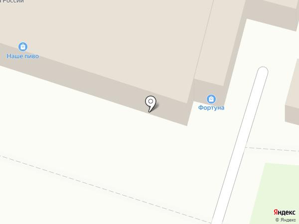 Магазин Кондольских продуктов на карте Пензы