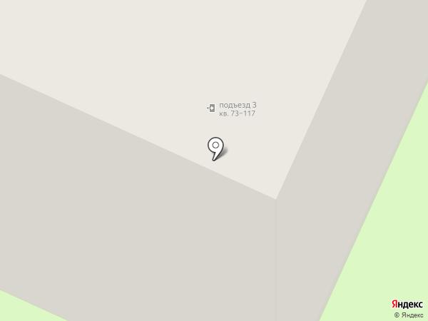 Парикмахерская на карте Пензы