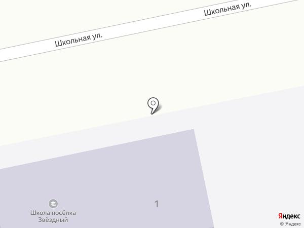 Суходольская средняя общеобразовательная школа на карте Звездного