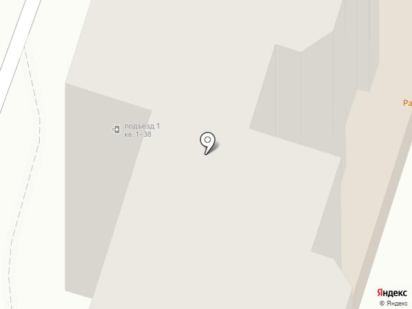 Рандеву на карте Пензы