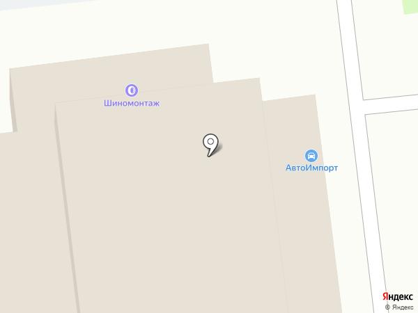 Магазин стартеров и генераторов на карте Пензы