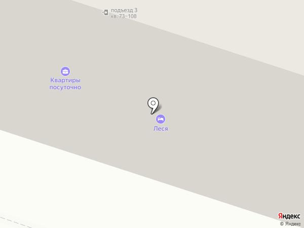 Леся на карте Пензы
