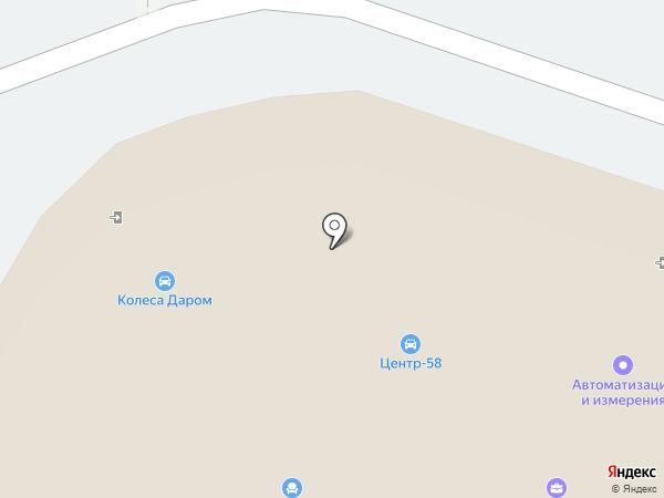 Автодром на карте Пензы