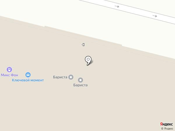Barista city на карте Пензы