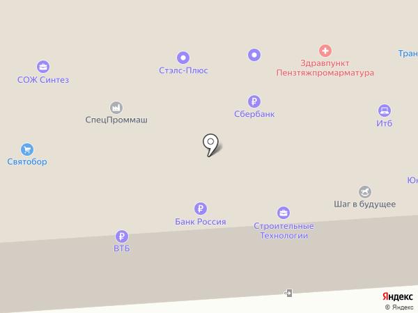 Ardizan на карте Пензы