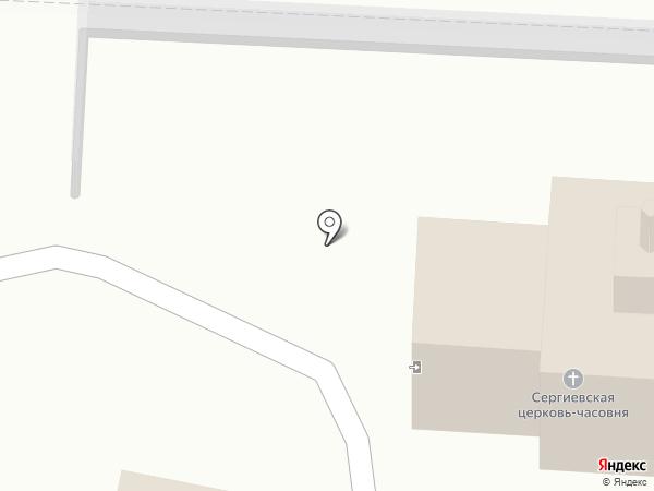Храм-часовня преподобного Сергия Радонежского на карте Пензы