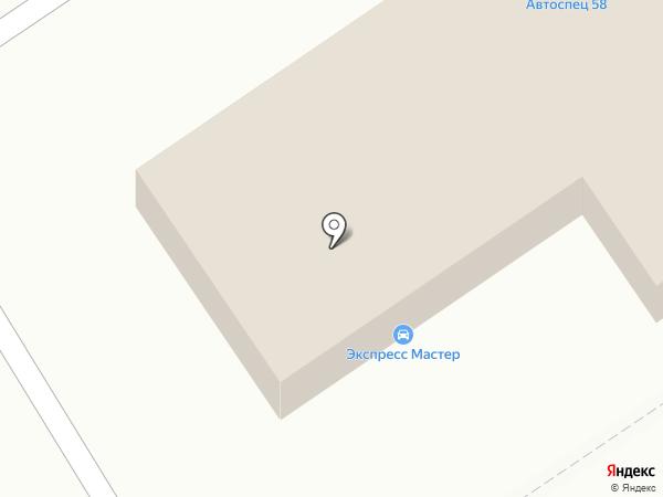 Экспресс Мастер на карте Пензы
