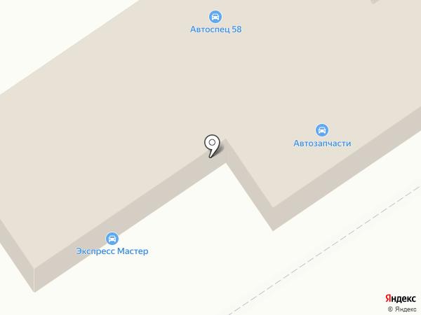 Центр Страховых Выплат на карте Пензы
