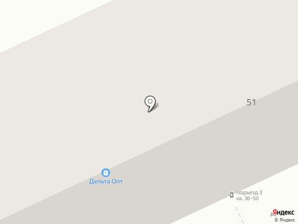 Астарта на карте Пензы