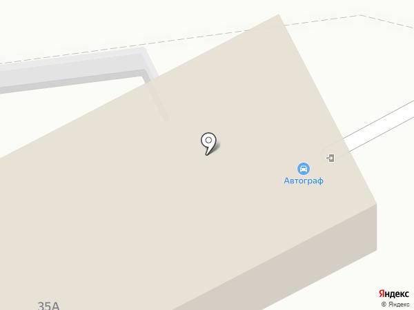 АвтоГраф на карте Пензы