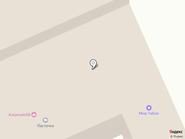 Управляющая Компания-СОЮЗ на карте Пензы
