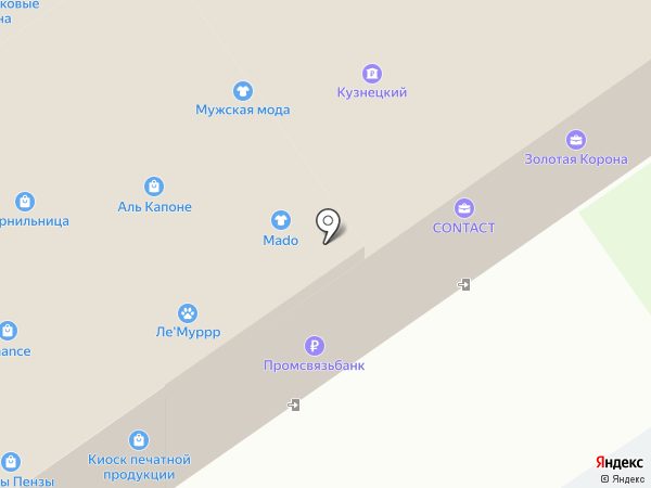 Банк Кузнецкий, ПАО на карте Пензы