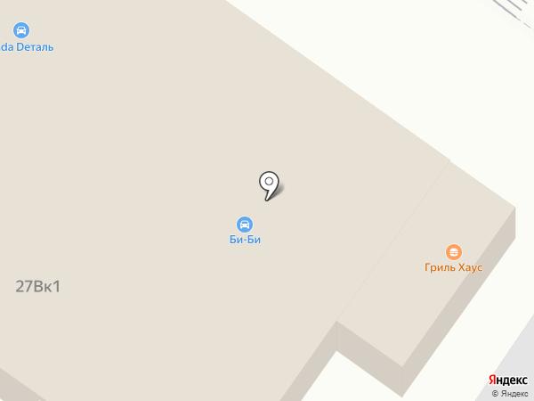 Гриль Хаус на карте Пензы